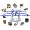 Куплю электрооборудование c хранения (реле,  переключатели,  пускатели,  контакторы)