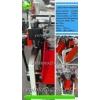 Оборудование и Материалы   фибра базальтовое волокно