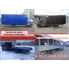 Переоборудование автомобилей,  удлинение шасси,  фургоны на ГАЗель,  Фермер.