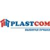 Завод PLASTCOM GROUP ищет дилеров